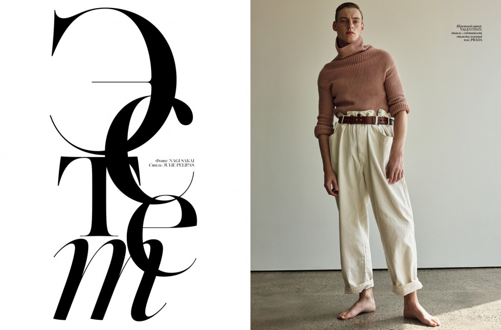 Vogue_Man story copy