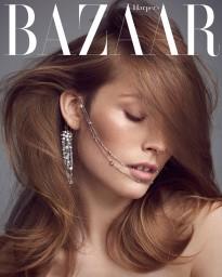 Harpers Bazaar Juwelery Special - Andreas Ortner