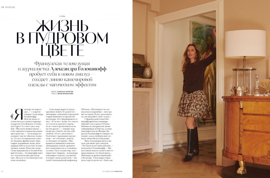 Vogue Ukraine October 2019 Alexandra Golovanoff-1