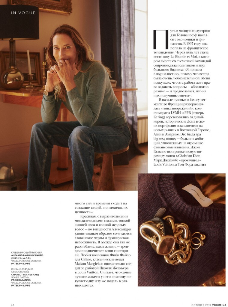 Vogue Ukraine October 2019 Alexandra Golovanoff-2