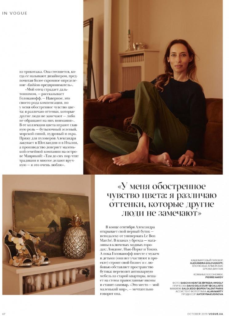 Vogue Ukraine October 2019 Alexandra Golovanoff-5