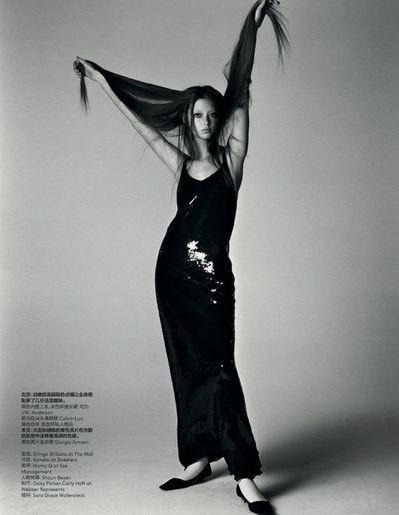 Mel-Bles-Sara-Grace-Wallerstedt-Vogue-China-November-2019-3