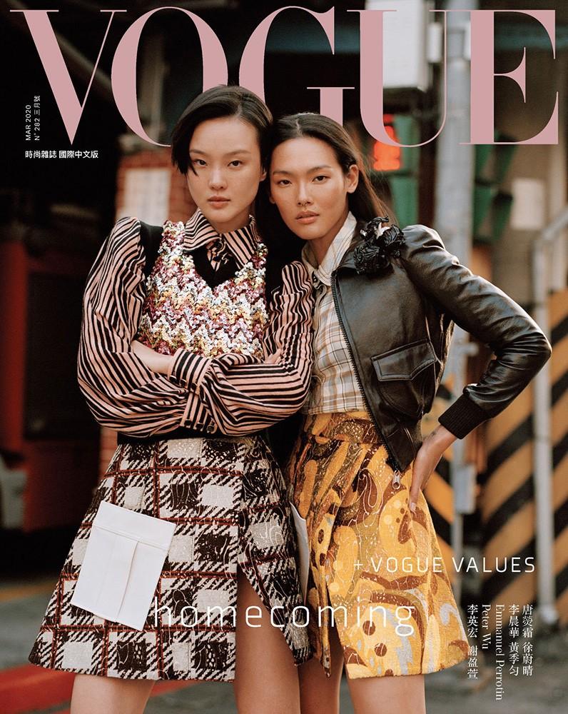 Dan-Martensen-Shoots-Vogue-Taiwan-Relaunch-Issue-Cover-Story