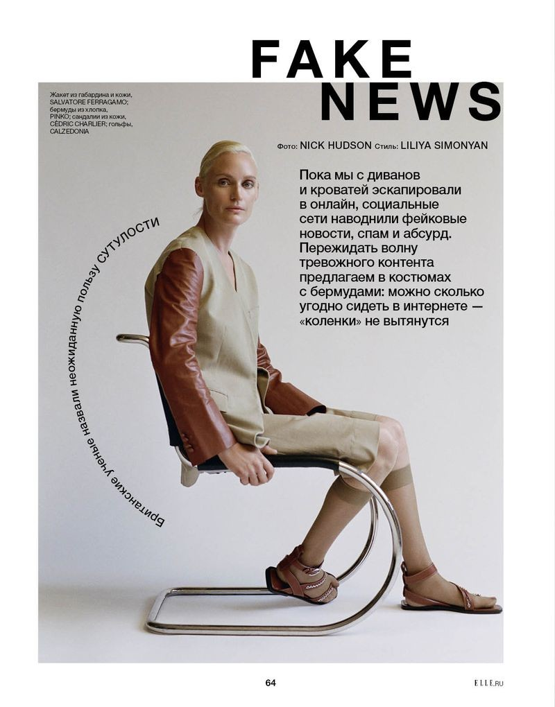 Nick-Hudson-Fake-News-editorial-with-Amy-Wesson-for-Elle-Russia-1