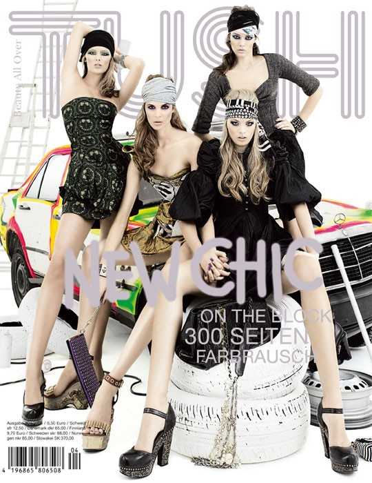 previiew_tush_cover_06